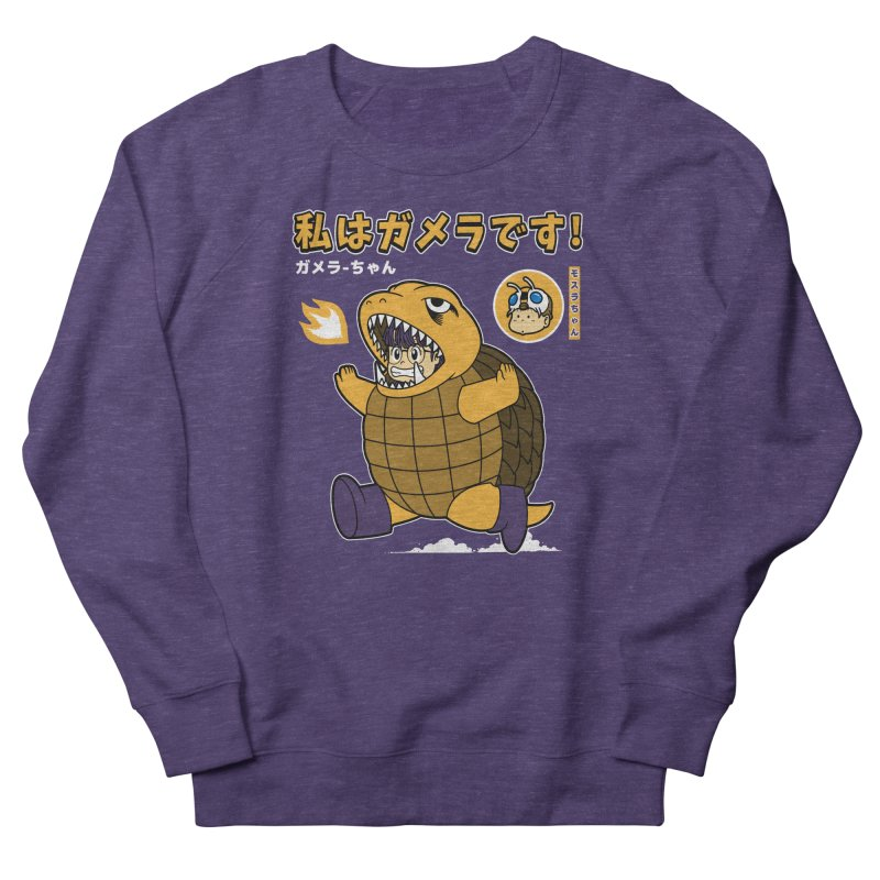 Kaiju Play Men's Sweatshirt by Pigboom's Artist Shop