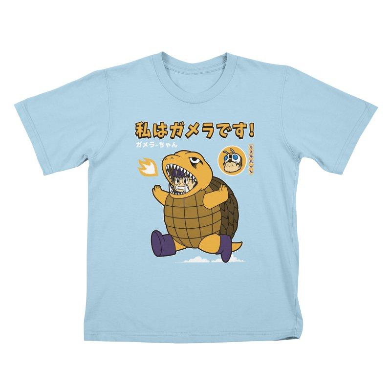 Kaiju Play Kids T-Shirt by Pigboom's Artist Shop