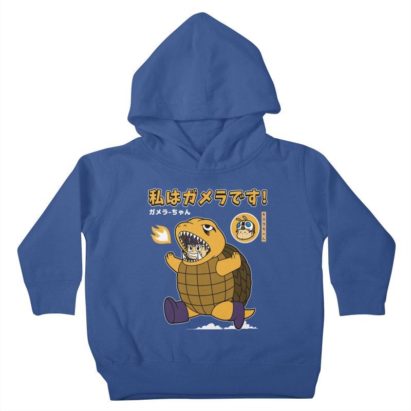 Kaiju Play Kids Toddler Pullover Hoody by Pigboom's Artist Shop