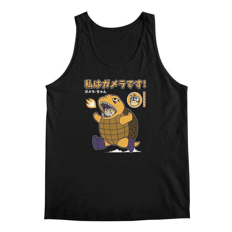 Kaiju Play Men's Tank by Pigboom's Artist Shop