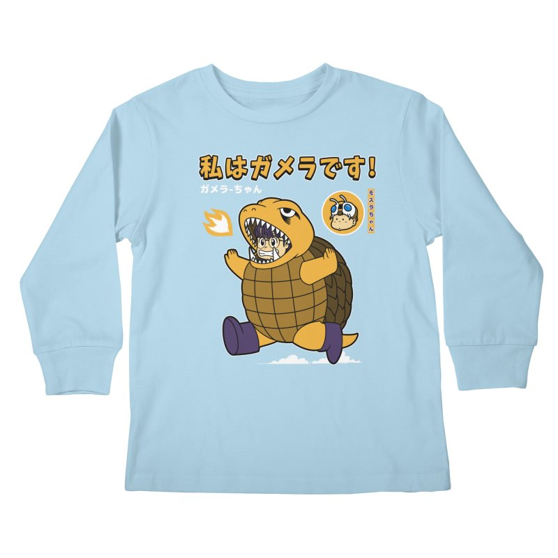 Kaiju Play Kids Longsleeve T-Shirt by Pigboom's Artist Shop
