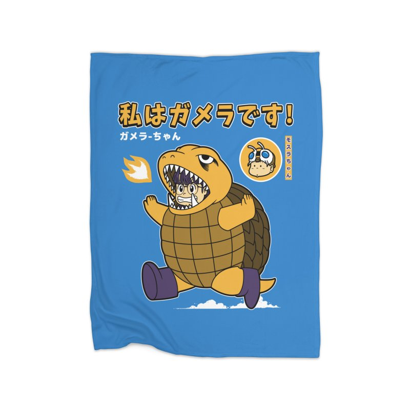 Kaiju Play Home Fleece Blanket by Pigboom's Artist Shop
