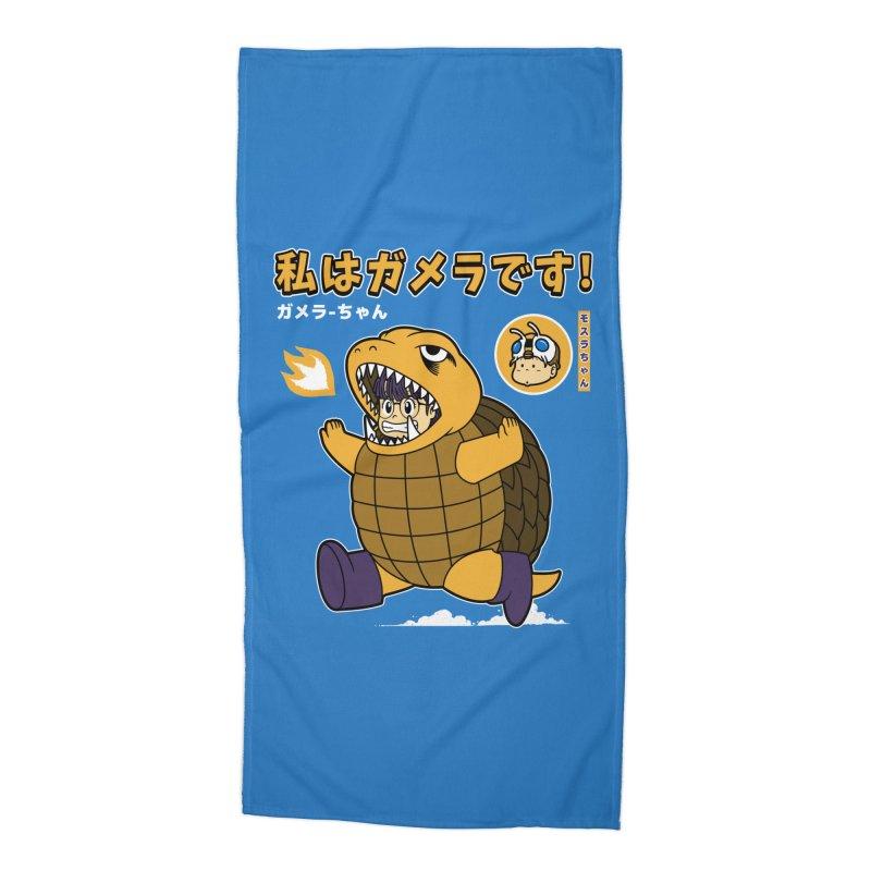 Kaiju Play Accessories Beach Towel by Pigboom's Artist Shop