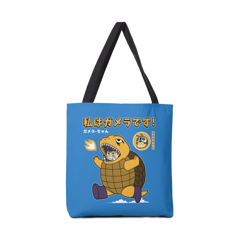 Kaiju Play Accessories Bag by Pigboom's Artist Shop