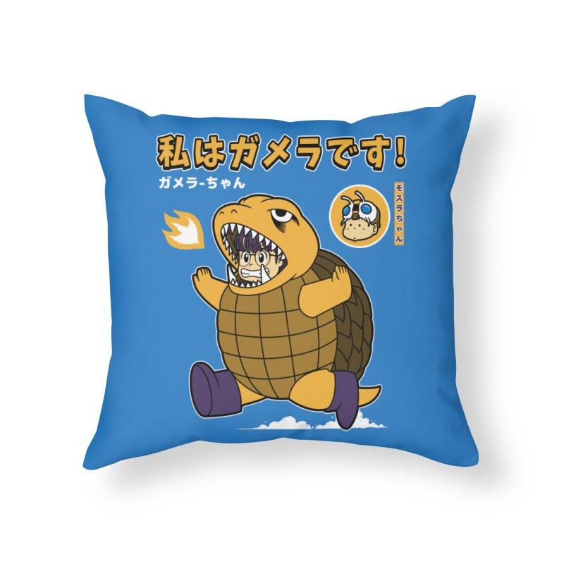 Kaiju Play Home Throw Pillow by Pigboom's Artist Shop