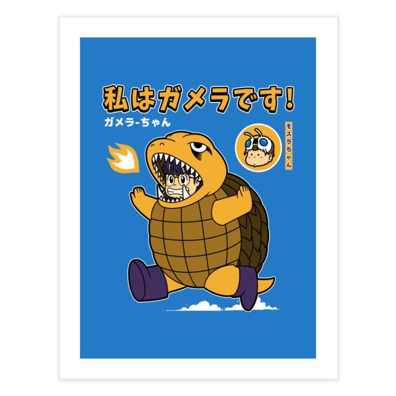 Kaiju Play Home Fine Art Print by Pigboom's Artist Shop