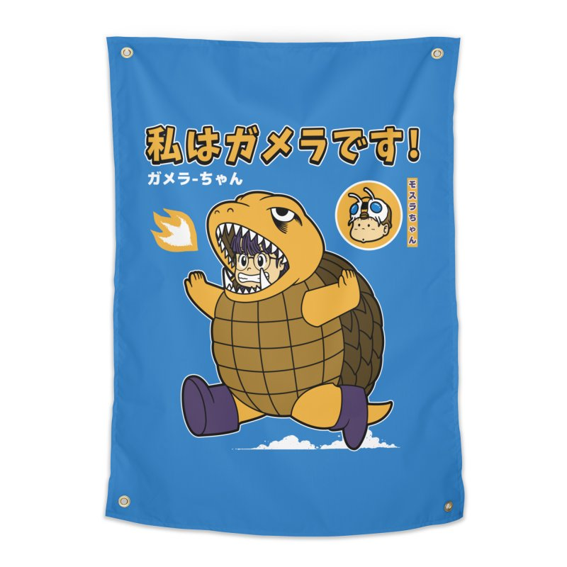 Kaiju Play Home Tapestry by Pigboom's Artist Shop
