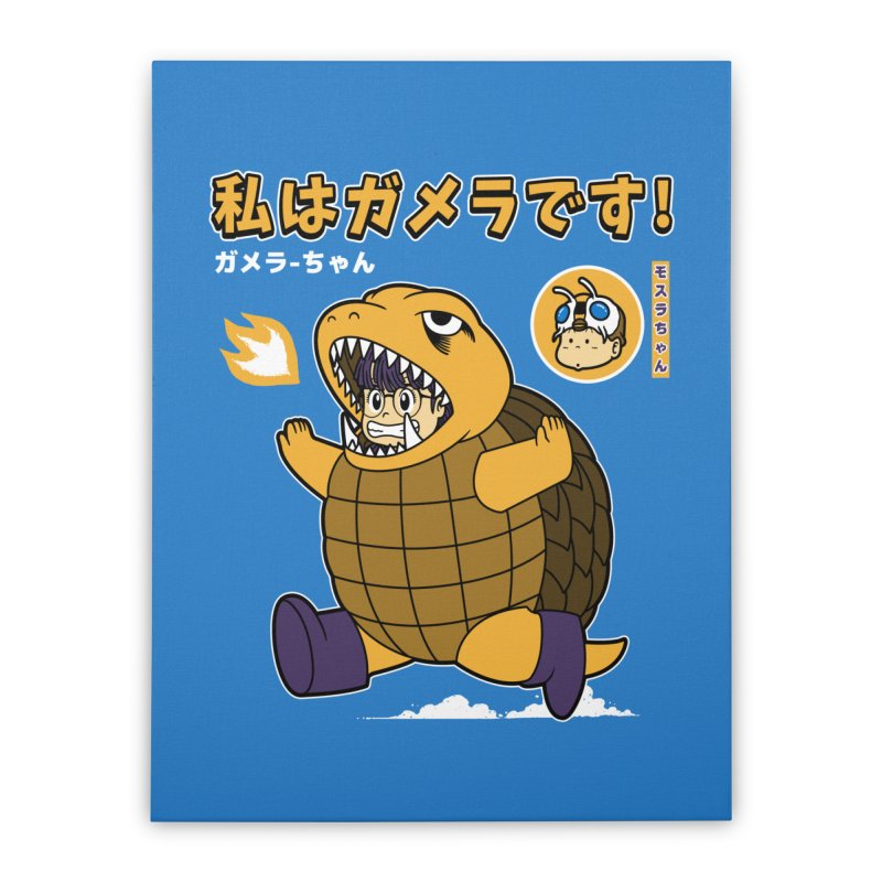 Kaiju Play Home Stretched Canvas by Pigboom's Artist Shop