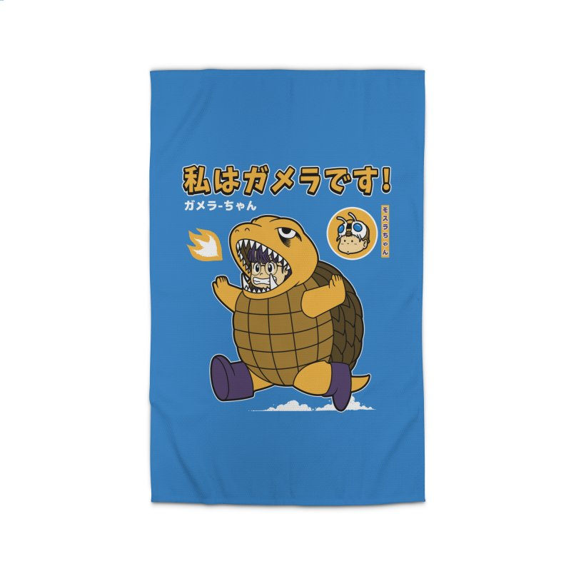 Kaiju Play Home Rug by Pigboom's Artist Shop