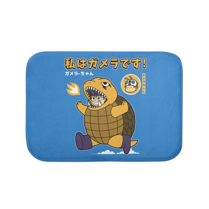Kaiju Play Home Bath Mat by Pigboom's Artist Shop