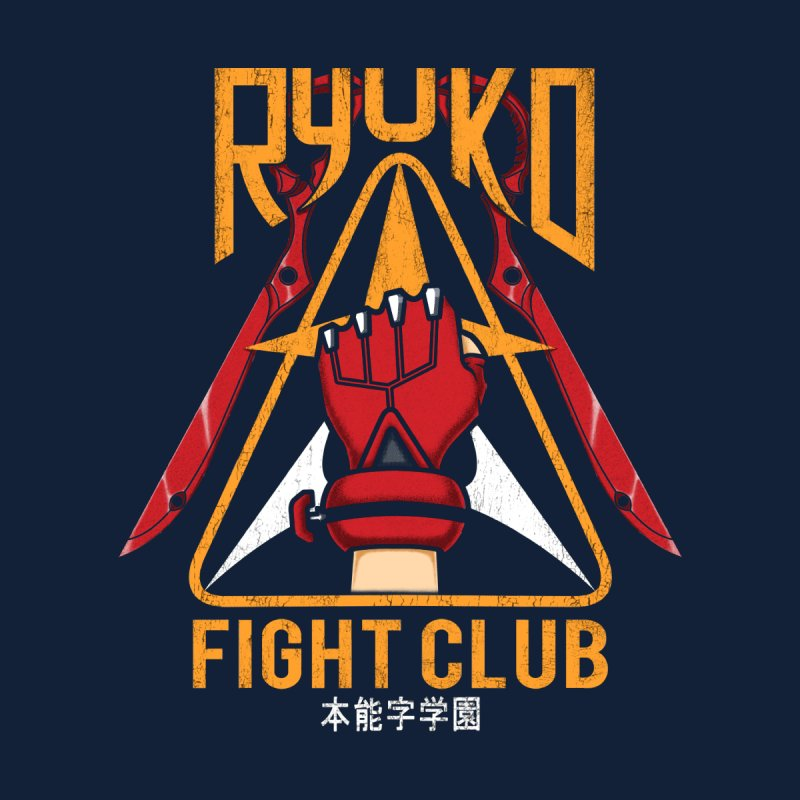 Honnouji Academy Fight Club by Pigboom's Artist Shop