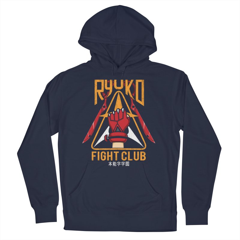 Honnouji Academy Fight Club Men's Pullover Hoody by Pigboom's Artist Shop