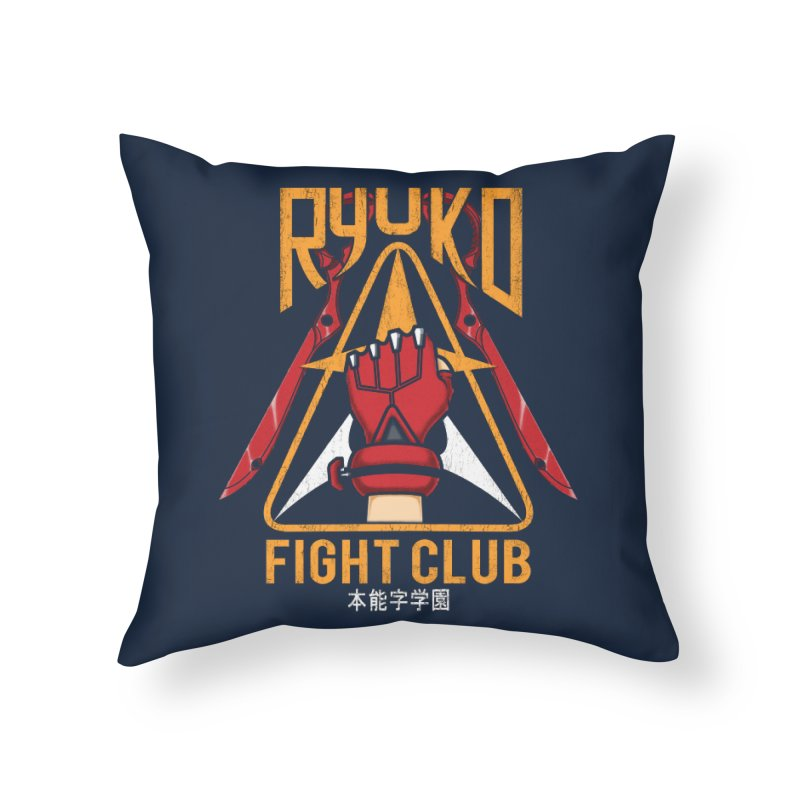 Honnouji Academy Fight Club Home Throw Pillow by Pigboom's Artist Shop