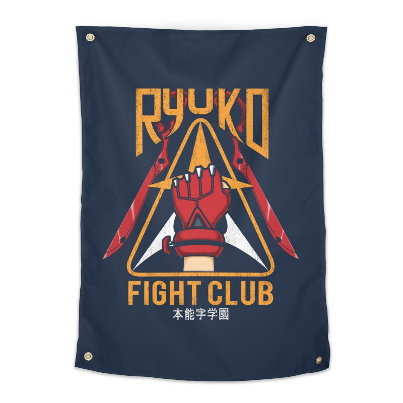 Honnouji Academy Fight Club Home Tapestry by Pigboom's Artist Shop
