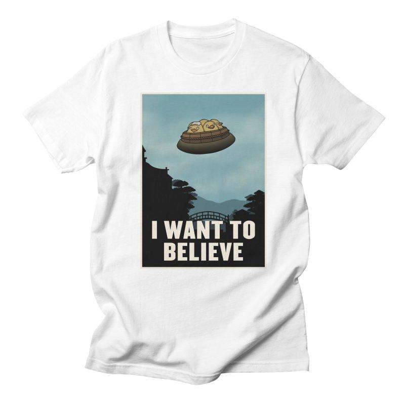 I Want to Bath Women's Regular Unisex T-Shirt by Pigboom's Artist Shop