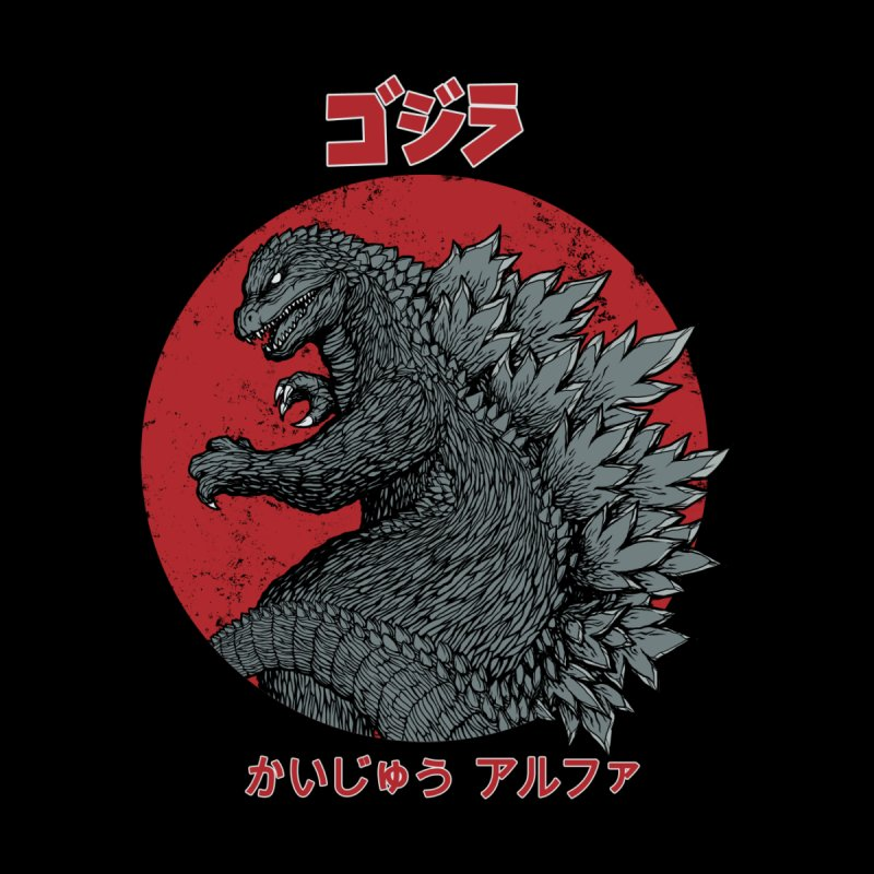 Kaiju Alpha None  by Pigboom's Artist Shop