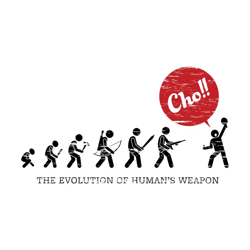 The Evolution of Human's Weapon Home Fine Art Print by PingSunday's Table Tennis Merchandise.