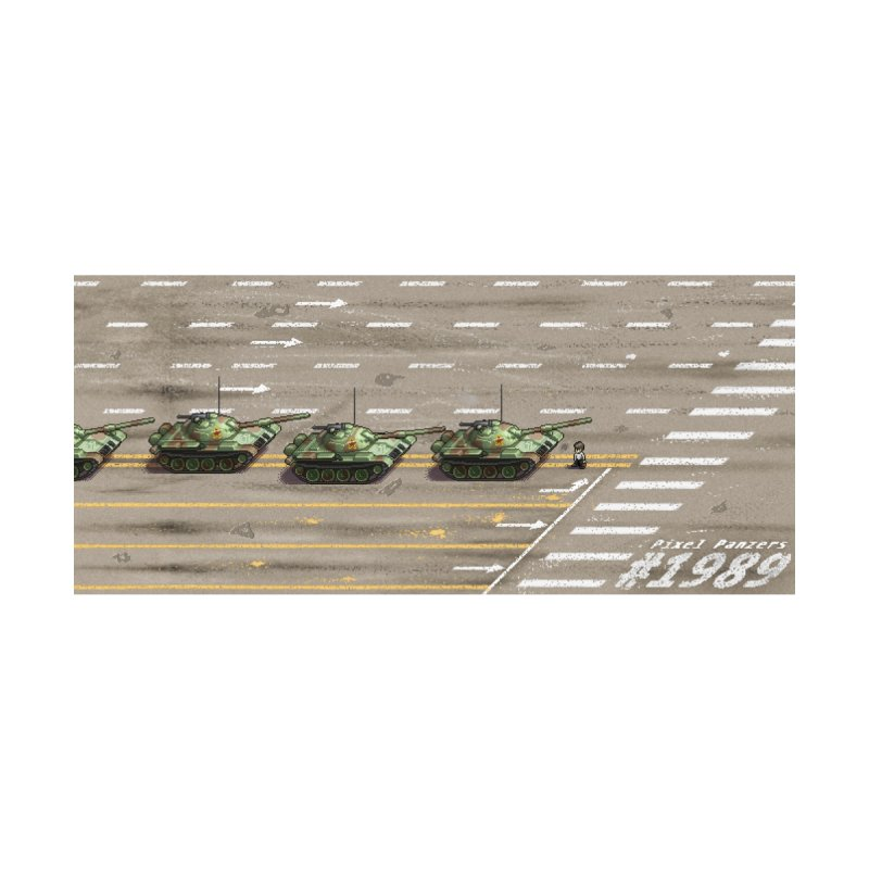 1989 Tiananmen Square Tankman Pixel Art Piece by Pixel Panzers's Merch Emporium