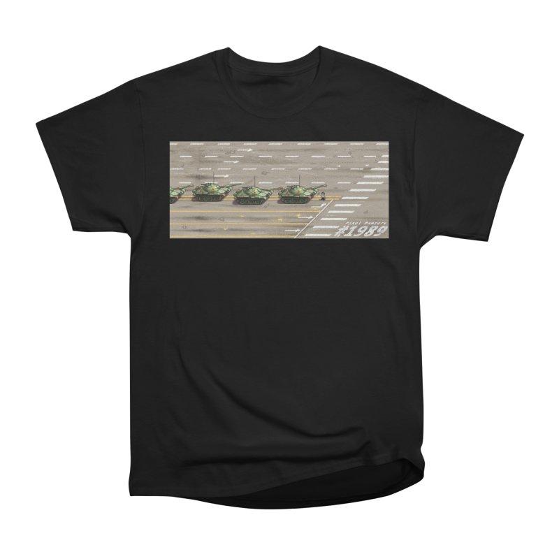 1989 Tiananmen Square Tankman Pixel Art Piece Women's Heavyweight Unisex T-Shirt by Pixel Panzers's Merchandise