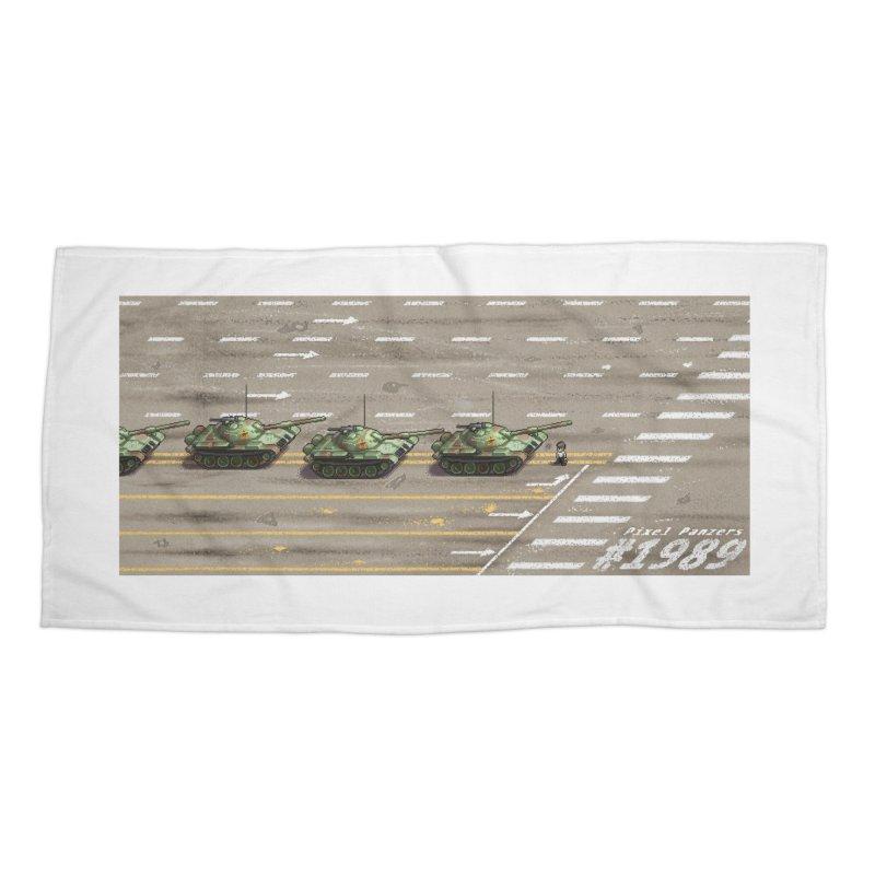 1989 Tiananmen Square Tankman Pixel Art Piece Accessories Beach Towel by Pixel Panzers's Merchandise