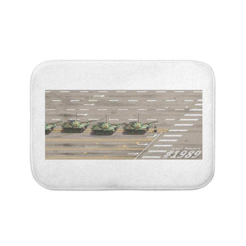 1989 Tiananmen Square Tankman Pixel Art Piece Home Bath Mat by Pixel Panzers's Merch Emporium