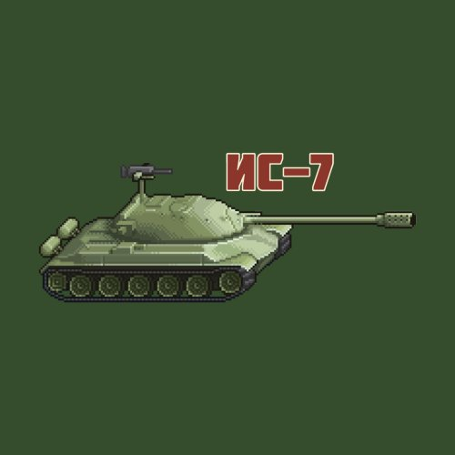 Pixel-Panzers