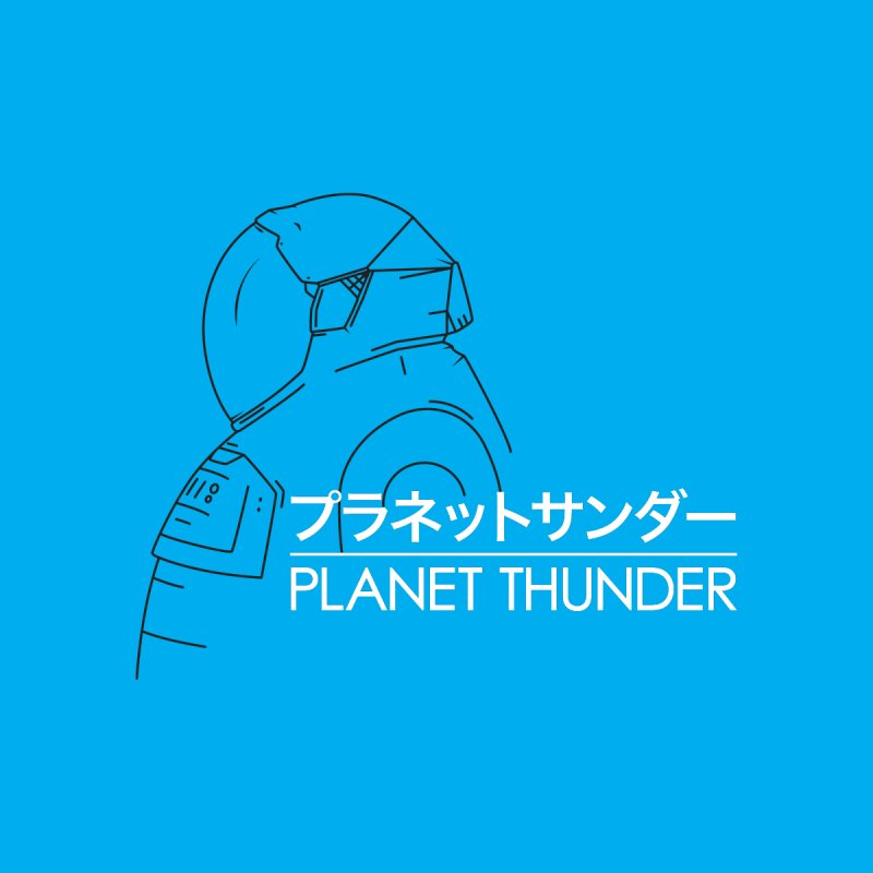 My Neighbor Planet Thunder Kids T-Shirt by Planet Thunder Shop Stop
