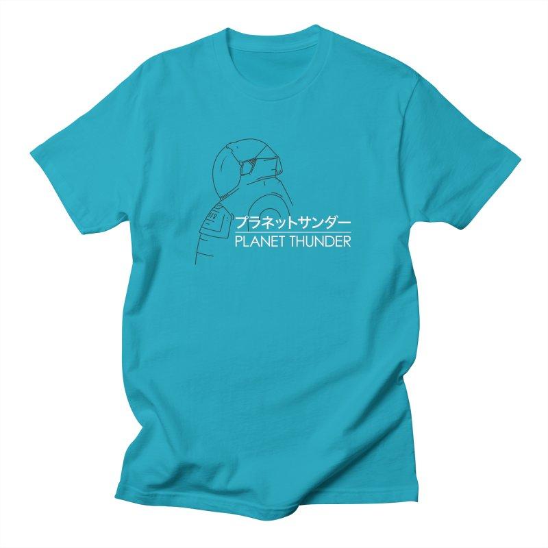 My Neighbor Planet Thunder Men's T-Shirt by Planet Thunder Shop Stop