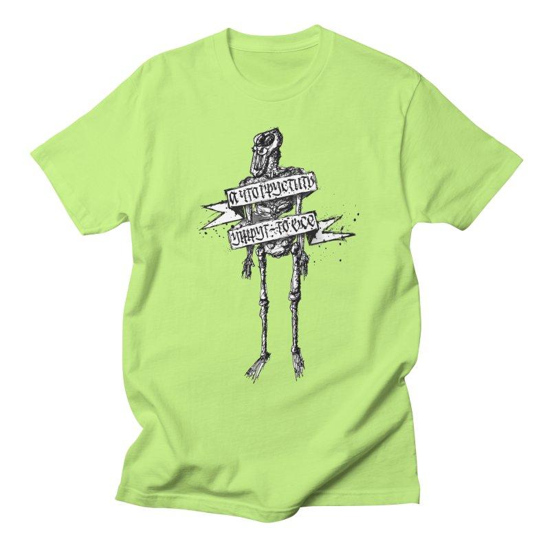 Skeleton Men's T-Shirt by pltnk