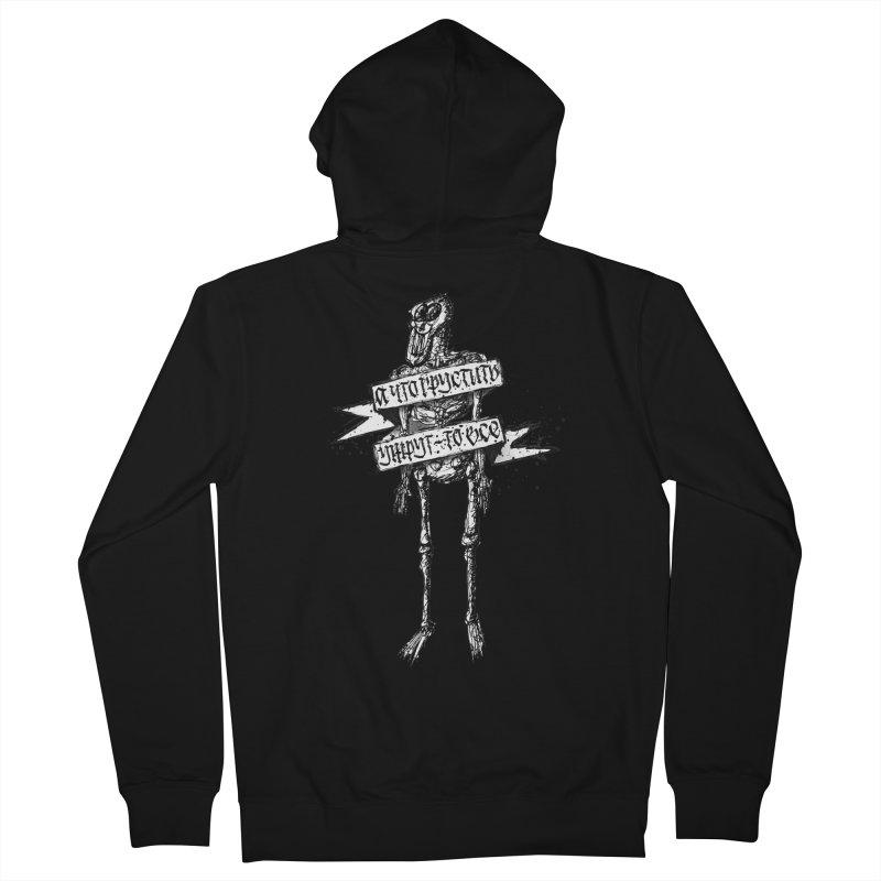 Skeleton Men's Zip-Up Hoody by pltnk