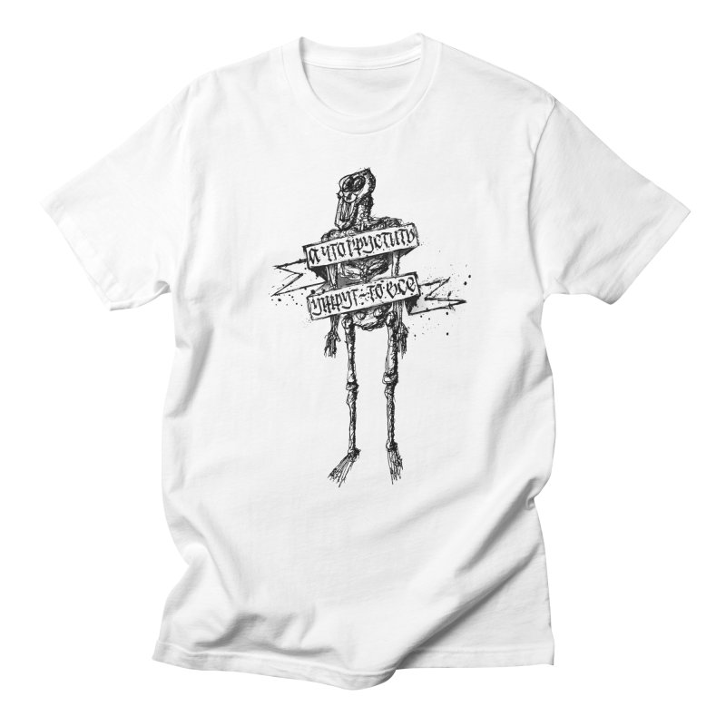 Skeleton Men's T-Shirt by pltnk