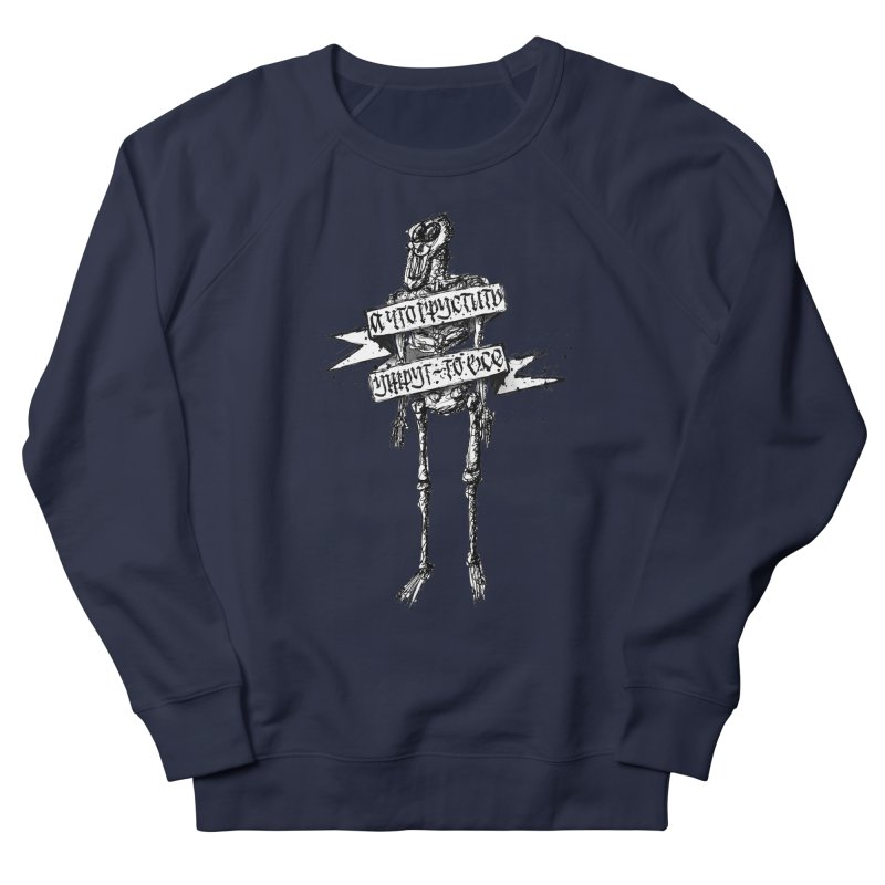 Skeleton Men's Sweatshirt by pltnk