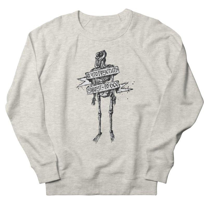 Skeleton Men's Sweatshirt by pltnk