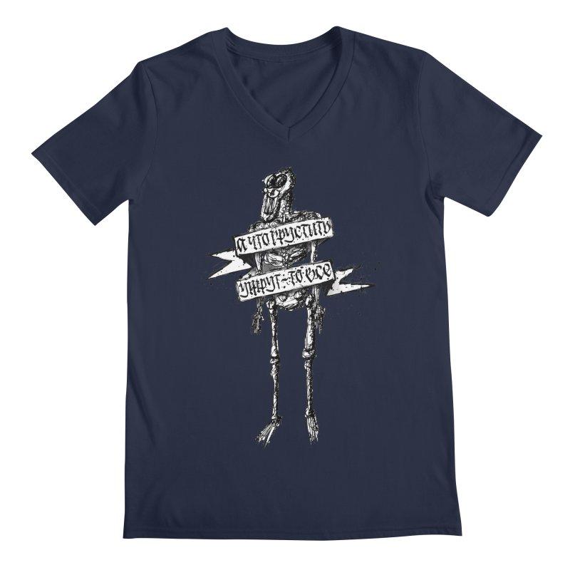 Skeleton Men's V-Neck by pltnk