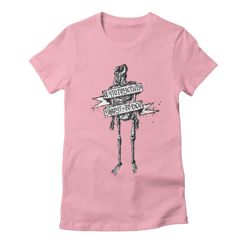 Skeleton Women's T-Shirt by pltnk