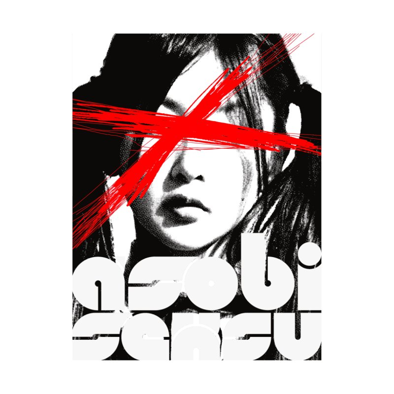 Asobi Seksu - x-girl Accessories Sticker by Polyvinyl Threadless Shop