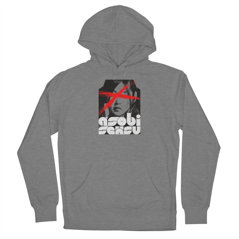 Asobi Seksu - x-girl Women's Pullover Hoody by Polyvinyl Threadless Shop