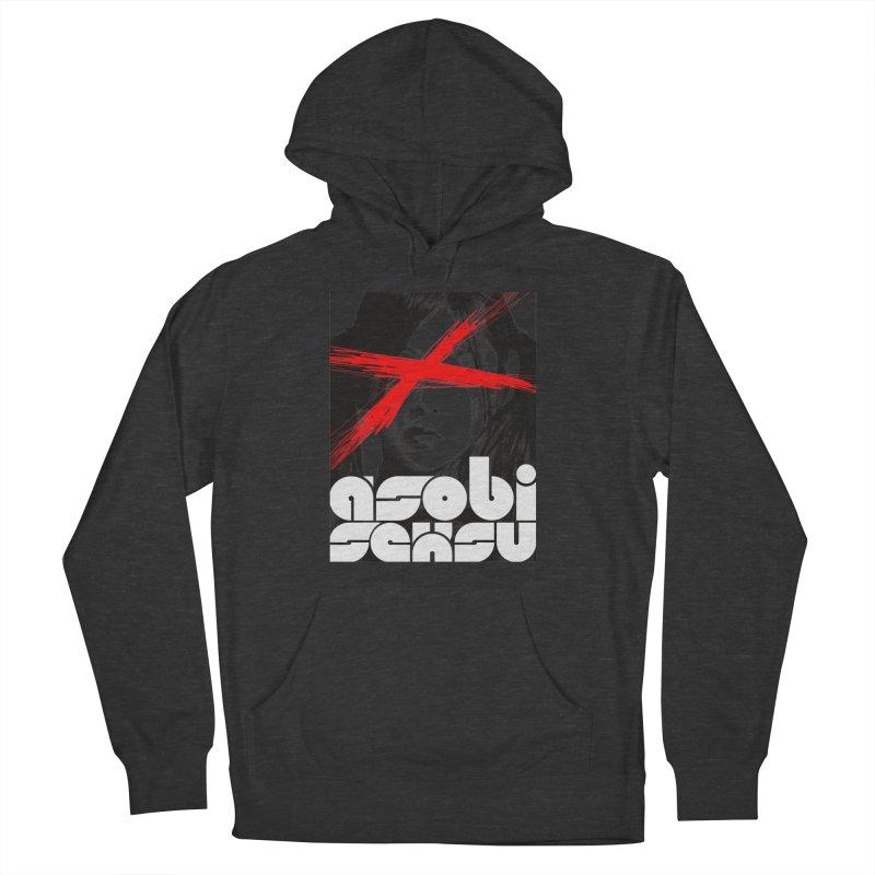 Asobi Seksu - x-girl Women's Pullover Hoody by Polyvinyl Threadless Shop