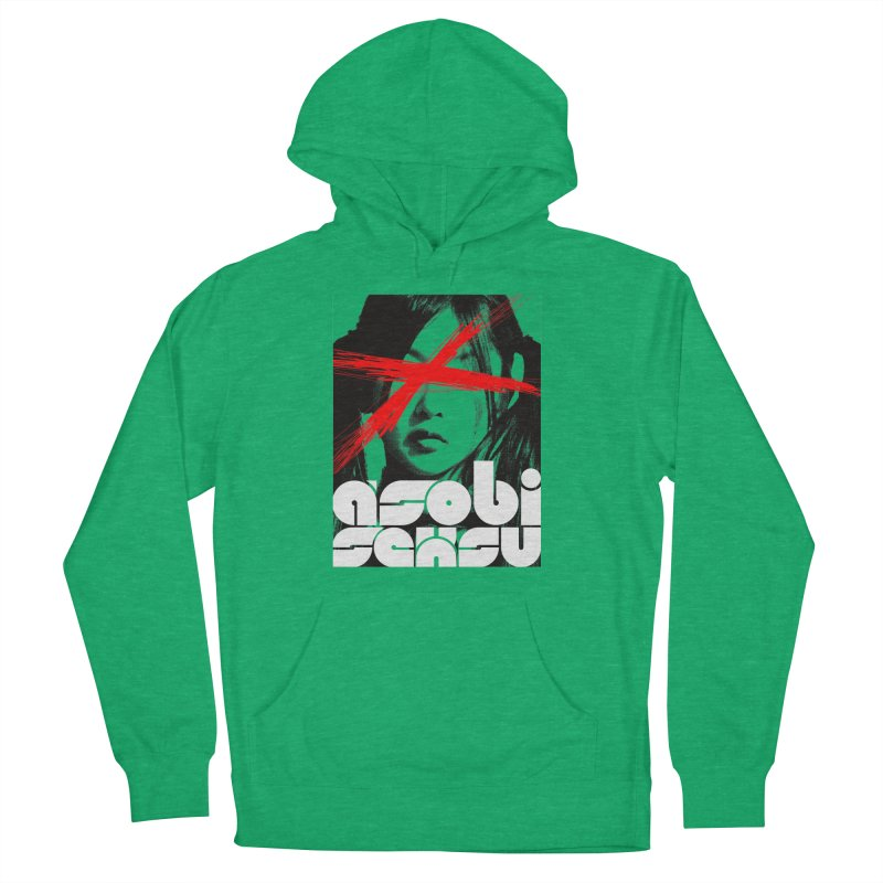 Asobi Seksu - x-girl Men's French Terry Pullover Hoody by Polyvinyl Threadless Shop