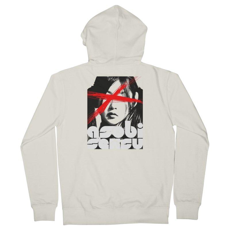 Asobi Seksu - x-girl Women's Zip-Up Hoody by Polyvinyl Threadless Shop