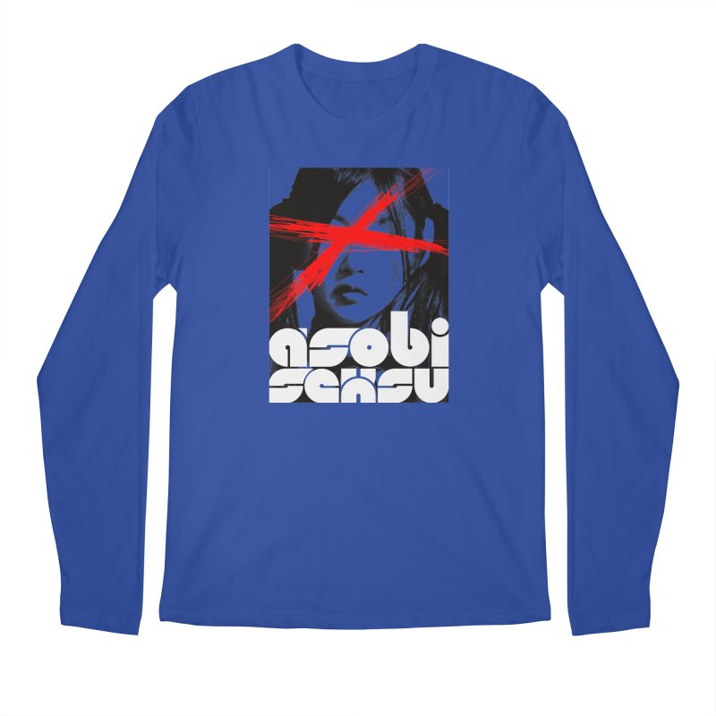 Asobi Seksu - x-girl Men's Longsleeve T-Shirt by Polyvinyl Threadless Shop