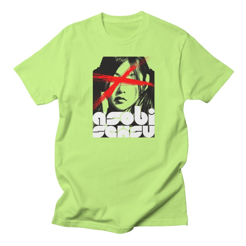 Asobi Seksu - x-girl Men's T-Shirt by Polyvinyl Threadless Shop