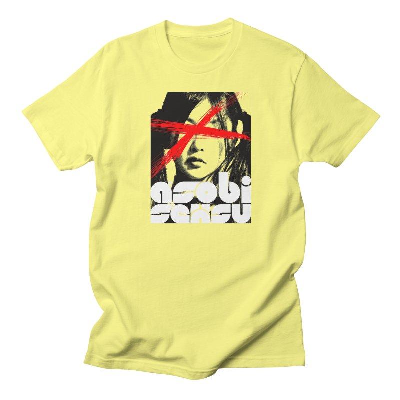 Asobi Seksu - x-girl Men's T-Shirt by Polyvinyl Threadless Shop