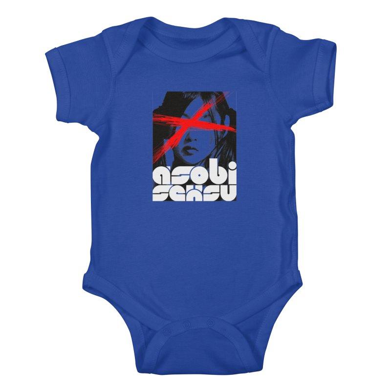 Asobi Seksu - x-girl Kids Baby Bodysuit by Polyvinyl Threadless Shop