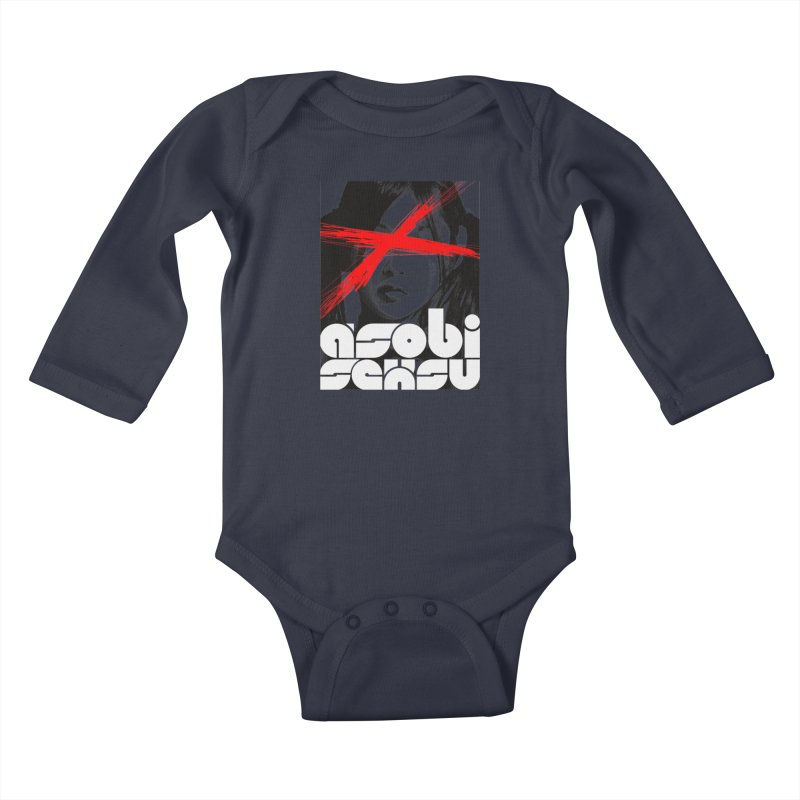 Asobi Seksu - x-girl Kids Baby Longsleeve Bodysuit by Polyvinyl Threadless Shop