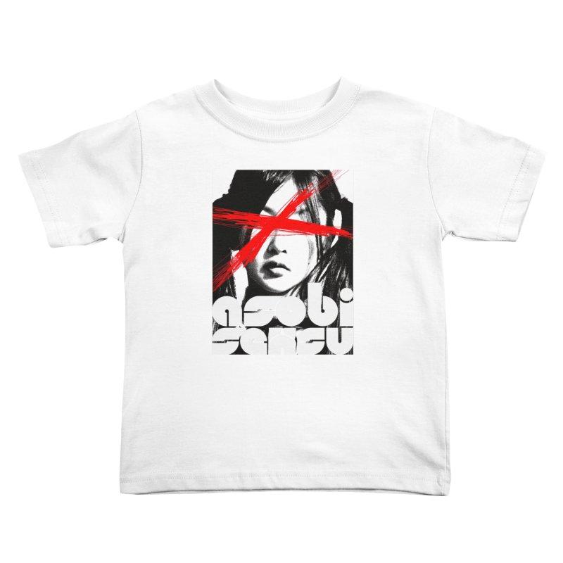 Asobi Seksu - x-girl Kids Toddler T-Shirt by Polyvinyl Threadless Shop