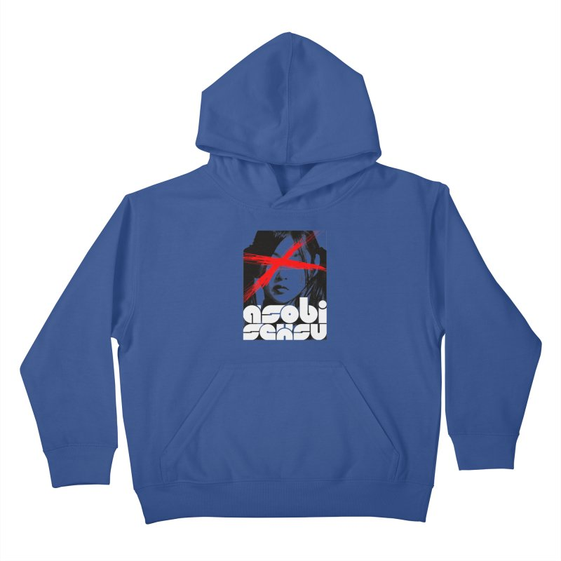 Asobi Seksu - x-girl Kids Pullover Hoody by Polyvinyl Threadless Shop