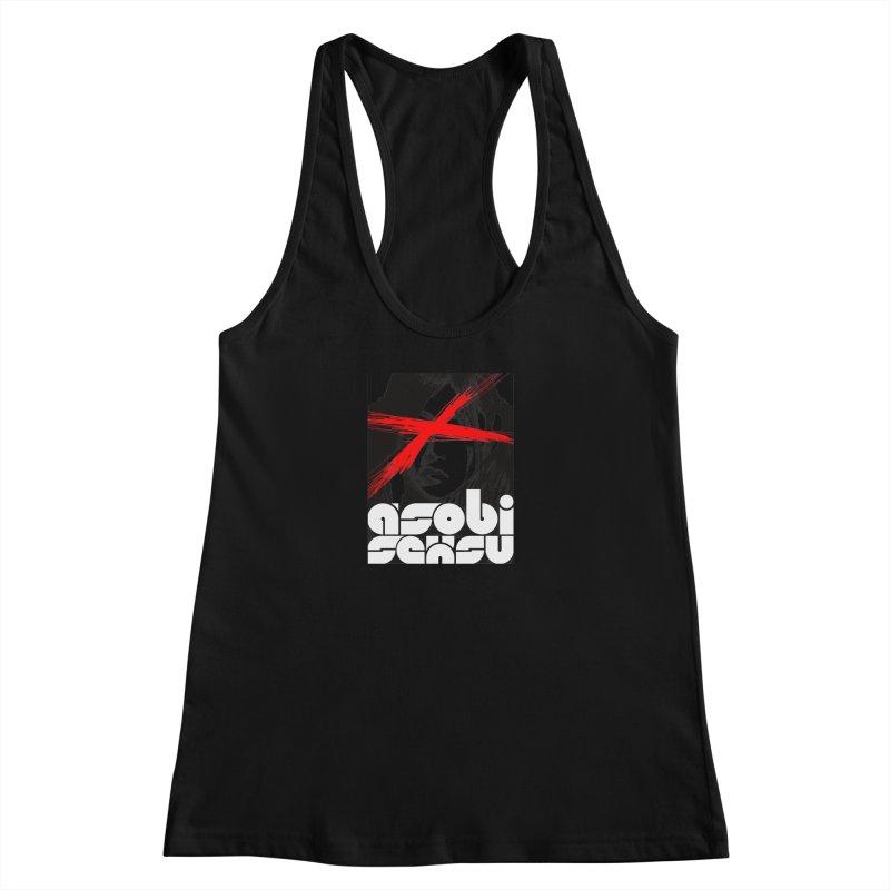 Asobi Seksu - x-girl Women's Tank by Polyvinyl Threadless Shop