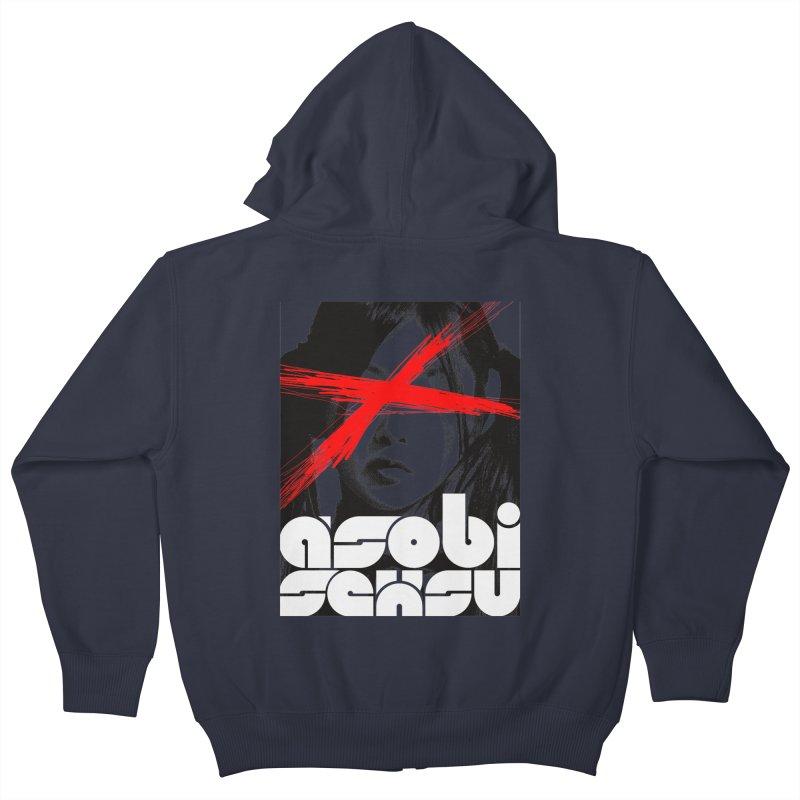 Asobi Seksu - x-girl Kids Zip-Up Hoody by Polyvinyl Threadless Shop