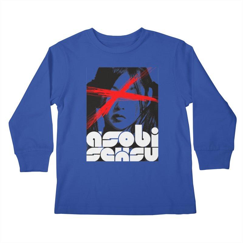 Asobi Seksu - x-girl Kids Longsleeve T-Shirt by Polyvinyl Threadless Shop